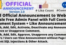 Official Announcement Snippet with Admin Panel v2.0